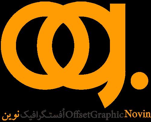 مجتمع چاپ و بسته بندی افست گرافیک نوین